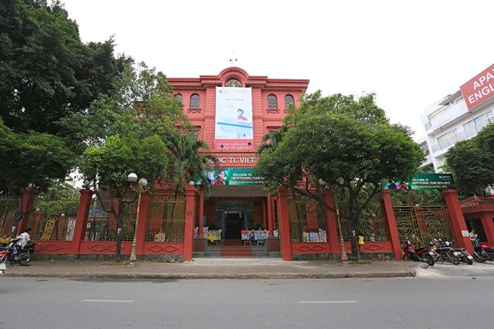 Cơ sở Phan Xích Long